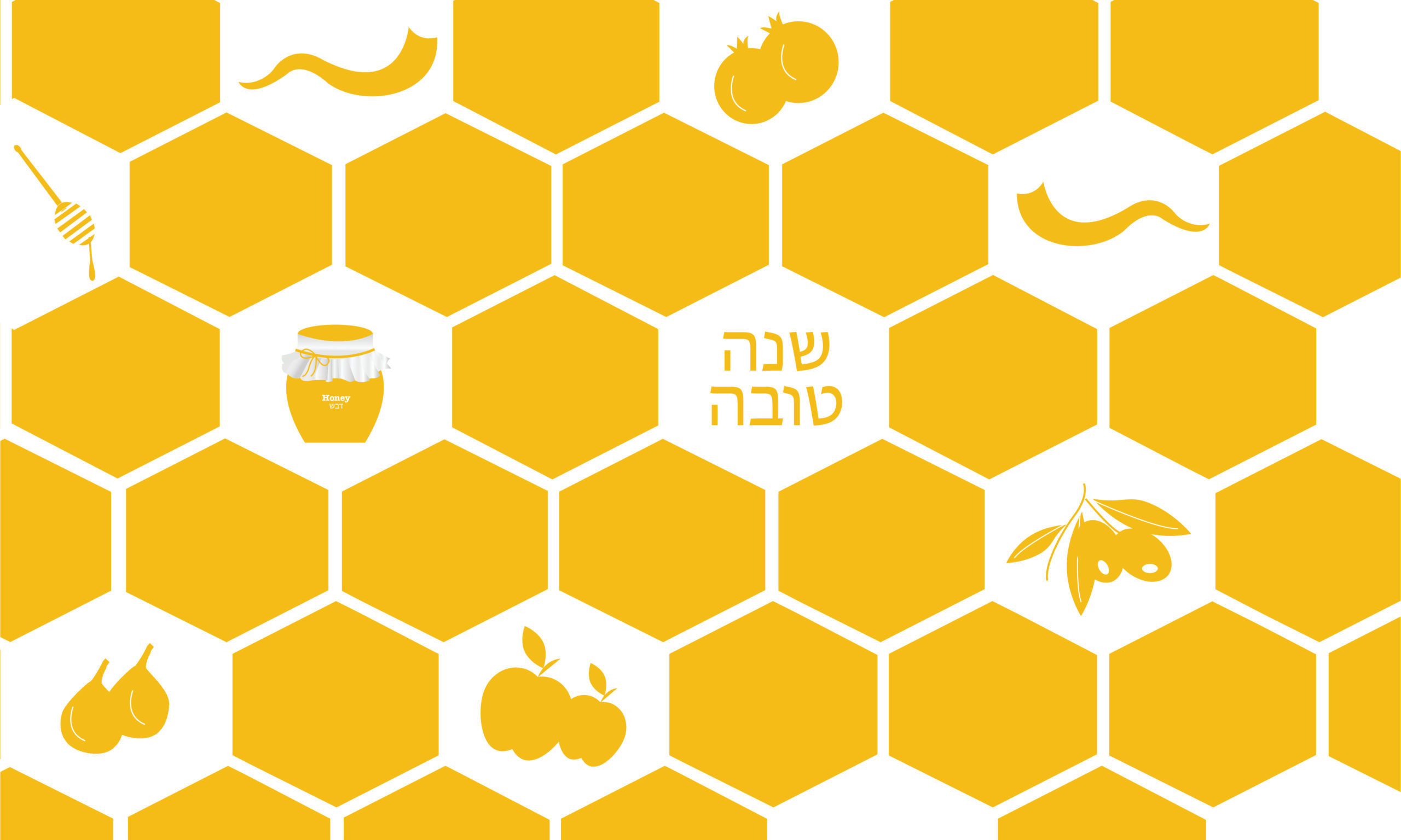 A Rosh Hashanah message from our CEO.